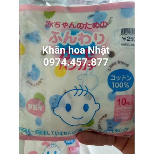 Khăn sữa hoa văn cao cấp Nhật Bản kích thước 32cm * 32cm. Hộp 10 cái