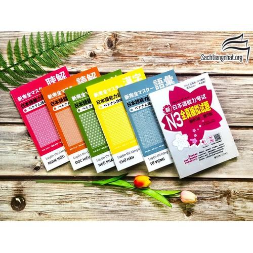 Shinkanzen masuta N3 in màu Bộ 5 quyển kèm CD - Tặng kèm 8 đề thi tổng hợp N3