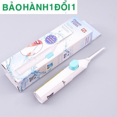 Dụng cụ vệ sinh răng miệng sau khi ăn cực sạch