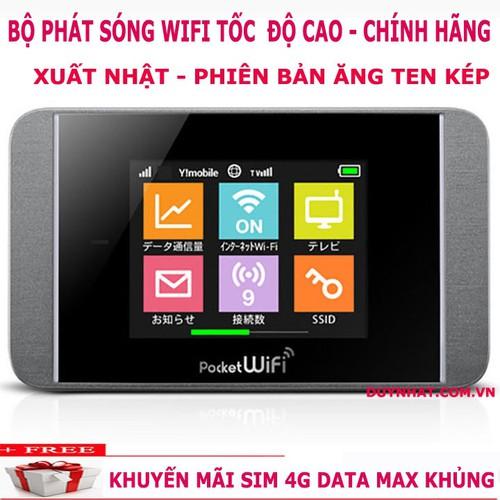 Máy Phát WiFi Từ Sim 3G 4G Pocket 303HW - Bộ phát wifi Tốc độ cao - Tặng sim