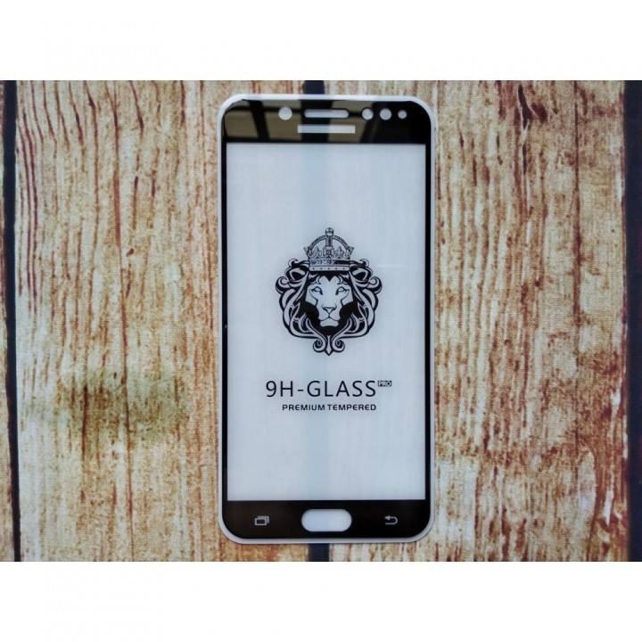 Kính cường lực 9H Tempered Glass  full màn cho Samsung Galaxy J7 Prime - Trắng 1