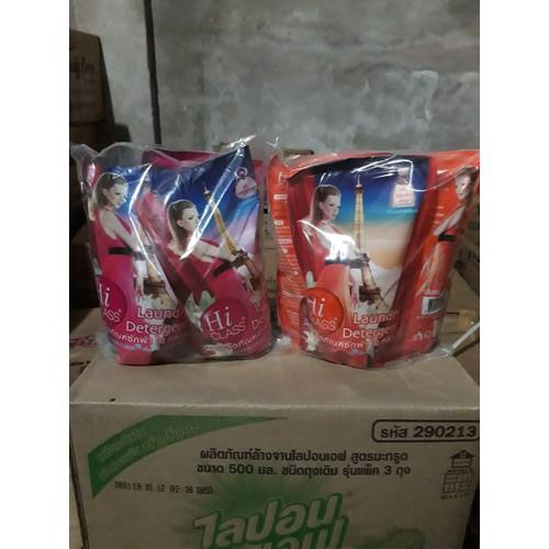 Combo 3 túi nước giặt Hiclass 500ml Thái - 6926364 , 13657171 , 15_13657171 , 70000 , Combo-3-tui-nuoc-giat-Hiclass-500ml-Thai-15_13657171 , sendo.vn , Combo 3 túi nước giặt Hiclass 500ml Thái