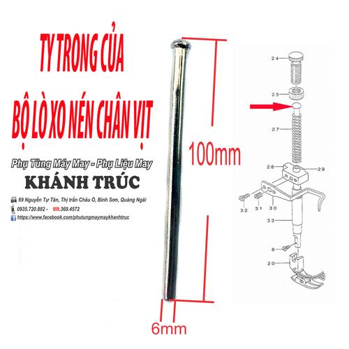Ty trong của bộ Lò xo nén chân vịt 1kim máy may công nghiệp - 4485500 , 13662839 , 15_13662839 , 12000 , Ty-trong-cua-bo-Lo-xo-nen-chan-vit-1kim-may-may-cong-nghiep-15_13662839 , sendo.vn , Ty trong của bộ Lò xo nén chân vịt 1kim máy may công nghiệp
