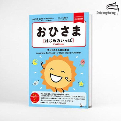 Ohisama - Hajime no ippo Sách tiếng Nhật dành cho trẻ em - 4598820 , 13688825 , 15_13688825 , 80000 , Ohisama-Hajime-no-ippo-Sach-tieng-Nhat-danh-cho-tre-em-15_13688825 , sendo.vn , Ohisama - Hajime no ippo Sách tiếng Nhật dành cho trẻ em