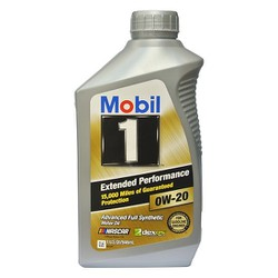 Nhớt tổng hợp cao cấp Mobil 1 0W20 Extended Performance 946ml