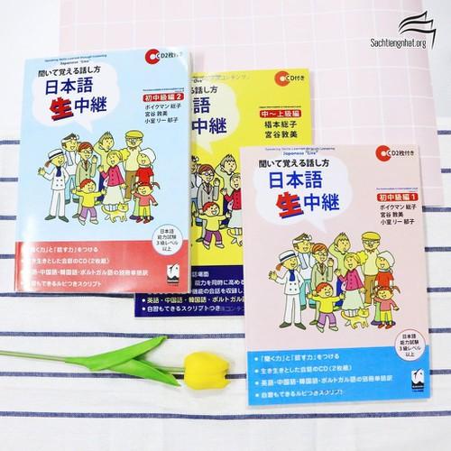 Luyện hội thoại Giao tiếp tiếng Nhật Nihongo Nama chukei - 3 sách - CD