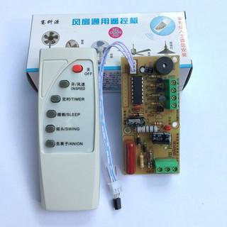 mạch quạt điều khiển từ xa - mạch quạt bàn thumbnail