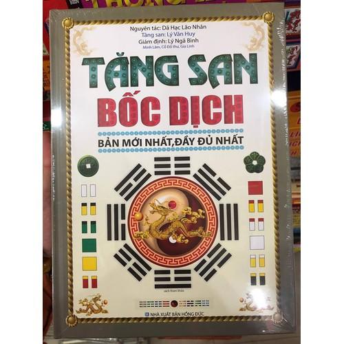 Tăng San Bốc Dịch