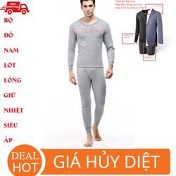 Pyjama, đồ ngủ nam cao cấp lót nỉ cực ấm cho mùa đông, bộ đồ mặc bên trong áo vest tiện lợi