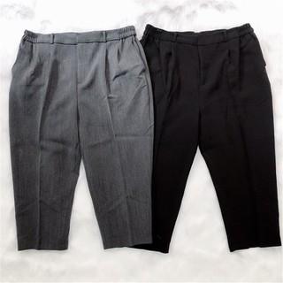 Quần tây nữ bigsize - quần baggy nữ size đại - quần tây nữ thời trang - QTL-BGDAI thumbnail