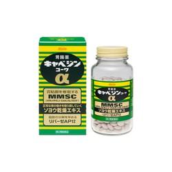 Kowa chữa đau dạ dày Nhật Bản lọ 300 viên