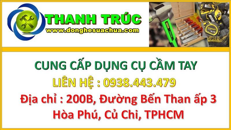 Cảo chữ H C-Mart B0048-2 24-55mm 5