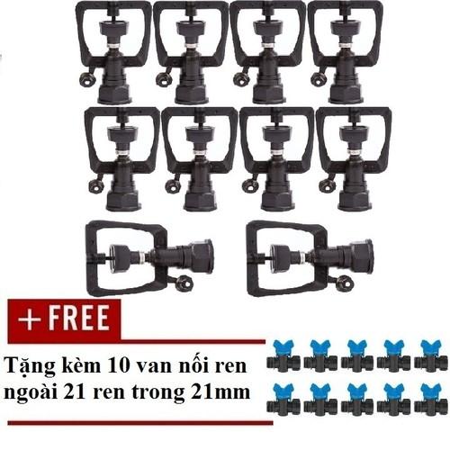 Bộ 10 béc tưới cây hình vuông 2 tia tặng kèm 10 van chỉnh áp phy 21 - 6993606 , 13737870 , 15_13737870 , 209000 , Bo-10-bec-tuoi-cay-hinh-vuong-2-tia-tang-kem-10-van-chinh-ap-phy-21-15_13737870 , sendo.vn , Bộ 10 béc tưới cây hình vuông 2 tia tặng kèm 10 van chỉnh áp phy 21