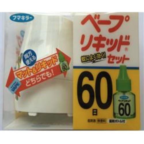 Máy xông tinh dầu đuổi muỗi hàng xách tay của Japan mẫu mới nội địa Nhật Bản - 7001864 , 13746258 , 15_13746258 , 256000 , May-xong-tinh-dau-duoi-muoi-hang-xach-tay-cua-Japan-mau-moi-noi-dia-Nhat-Ban-15_13746258 , sendo.vn , Máy xông tinh dầu đuổi muỗi hàng xách tay của Japan mẫu mới nội địa Nhật Bản