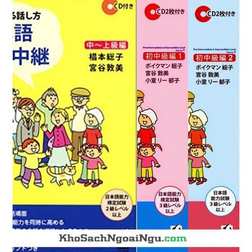 Nihongo nama chuukei-Trọn bộ 3 cuốn