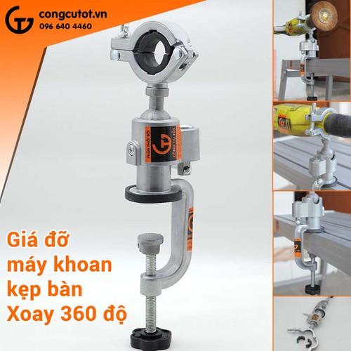 Giá đỡ máy khoan tay kẹp bàn 360 độ - 20180374 , 13782158 , 15_13782158 , 225000 , Gia-do-may-khoan-tay-kep-ban-360-do-15_13782158 , sendo.vn , Giá đỡ máy khoan tay kẹp bàn 360 độ