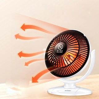 Quạt sưởi 6 inch-Quạt sưởi mini-Sưởi ấm văn phòng, phòng ngủ - QSHBH6A-Z thumbnail
