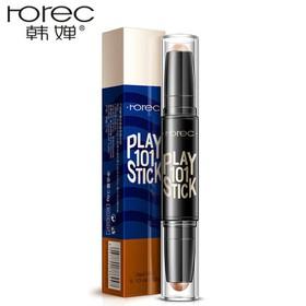 Bút tạo khối Play 108 Stick Rorec - TK0001