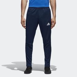 Quần thể thao chính hãng adidas TIRO17 TRAINING PANTS BP9704