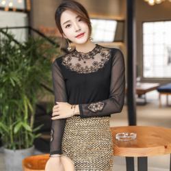 Áo kiểu nữ style Hàn Quốc NA56 - Hàng Nhập