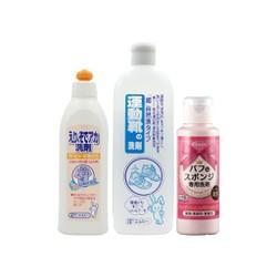 Combo elmie - nước rửa dụng cụ trang điểm + nước giặt cổ áo bẩn dành cho da dị ứng và da khô + nước giặt giày thể thao Hàng nội địa Nhật