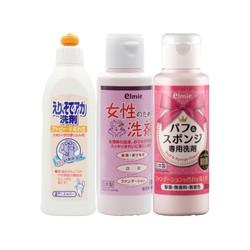 Combo Nước giặt cổ áo + Nước giặt đồ lót + Nước rửa dụng cụ trang điểm dành cho da thường, da dị ứng Elmie Hàng nội địa Nhật