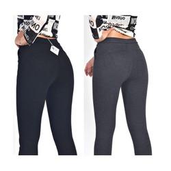 Quần legging nâng mông vải mịn đẹp - Cho phép kiểm tra hàng