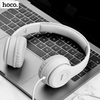 Tai nghe chụp tai có míc Hoco W21 - Hàng chính hãng - BH 12 tháng
