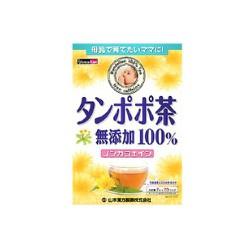 Trà Lợi Sữa Túi Lọc YamaKan Hộp 20 Gói Nhật Bản