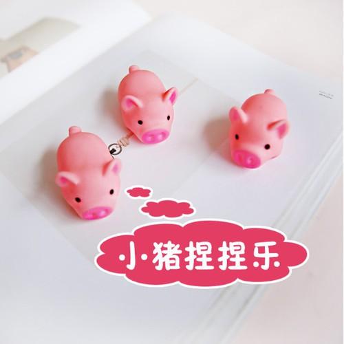 Khuyến mãi đồ chơi bóp squishy hình heo hồng