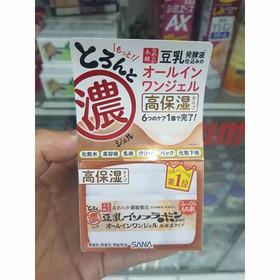 Kem dưỡng chiết xuất đậu nành Sana 6 in 1 100g - kemduongdaunanh-0