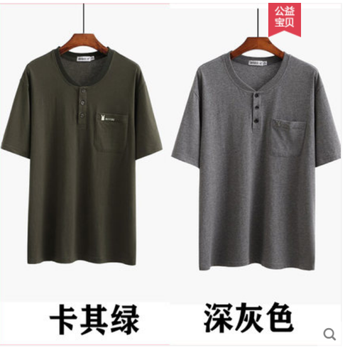 Sét 2 áo thun nam trung niên ngắn tay cổ v thương hiệu dikachi