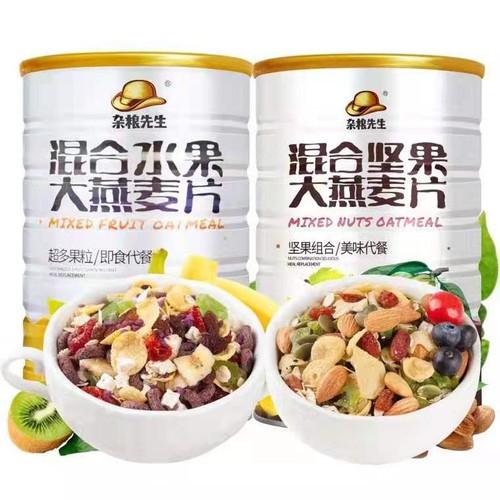 Ngũ cốc mix hạt, hoa quả mixed nuts oatmeal hộp 1080g