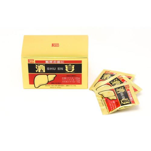 Viên uống shuen ribeto nhật bản -  hỗ trợ giải rượu, giúp bảo vệ, thải độc gan 1 hộp 30 gói - 3 viên 1 gói - 18050157 , 22660458 , 15_22660458 , 990000 , Vien-uong-shuen-ribeto-nhat-ban-ho-tro-giai-ruou-giup-bao-ve-thai-doc-gan-1-hop-30-goi-3-vien-1-goi-15_22660458 , sendo.vn , Viên uống shuen ribeto nhật bản -  hỗ trợ giải rượu, giúp bảo vệ, thải độc gan 1