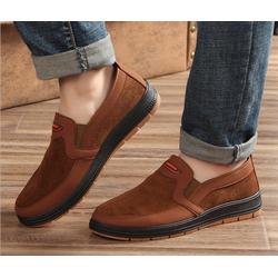 Giày lười nam màu da bò có clip chi tiết