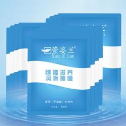 [ Sản phẩm hỗ trợ sức khỏe ] Gel Xun Z Lan làm trơn massage bôi ngoài giúp giảm đau dạng dịch trong suốt 6 ml bộ 15 gói