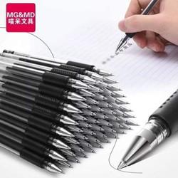 Set 100 bút bi nước mix màu xanhđỏđen