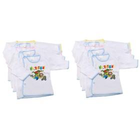 Áo tay dài cho bé- Combo 10 áo tay dài sơ sinh bác sĩ trắng cho bé(2-12kg)_tặng 1 rơ lưỡi baby - áo bsi trắng td