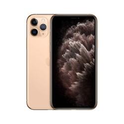 iPhone 11 Pro Max 64GB Vàng - 00606107 - 00606107