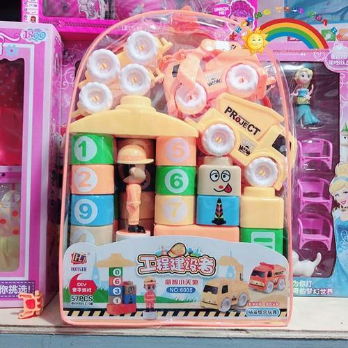 Đồ chơi trẻ em lắp ghép công trình | phát triển kỹ năng tư duy vận động  [đồ chơi trí tuệ]