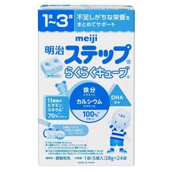 Sữa meiji số 9 dạng thanh cho bé 2022