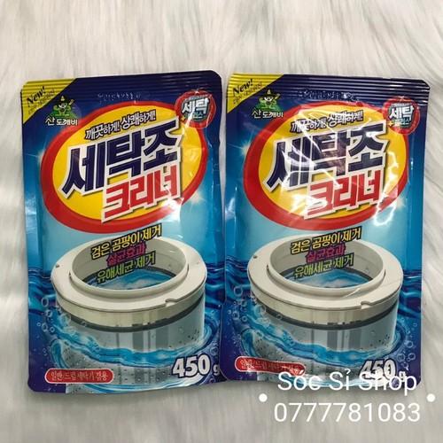 Combo 2 gói bột tẩy vệ sinh lồng máy giặt sandokkaebi - hàn quốc - 18116868 , 22742485 , 15_22742485 , 170000 , Combo-2-goi-bot-tay-ve-sinh-long-may-giat-sandokkaebi-han-quoc-15_22742485 , sendo.vn , Combo 2 gói bột tẩy vệ sinh lồng máy giặt sandokkaebi - hàn quốc