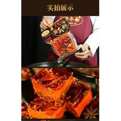 Gia vị lẩu Trùng Khánh 500gam