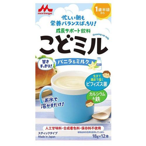 Sữa dinh dưỡng morinaga kodomil nội địa nhật - 18121740 , 22750361 , 15_22750361 , 185000 , Sua-dinh-duong-morinaga-kodomil-noi-dia-nhat-15_22750361 , sendo.vn , Sữa dinh dưỡng morinaga kodomil nội địa nhật