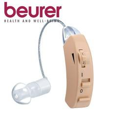 Máy trợ thính không dây Beurer HA20 - Beurer HA20