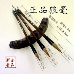 Bút lông thư pháp Chính phẩm Lang hào - luyện viết thư pháp