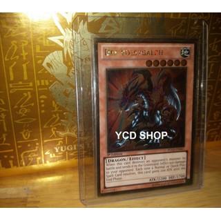 Thẻ bài yugioh chính hãng Des Volstgalph Gold Rare - 10280 thumbnail