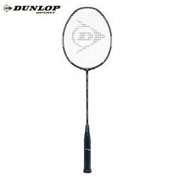 Vợt cầu lông Dunlop - Nanoblade Savage Woven Lite G1