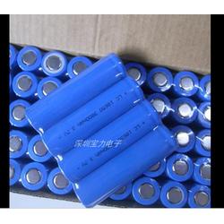CELL PIN LC 18650 - 3800MAH  PIN SẠC