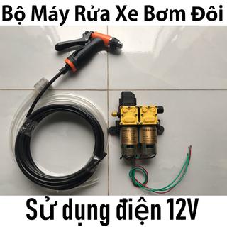 máy rửa xe 12v - máy rửa xe 12v - mrx12vl1a thumbnail